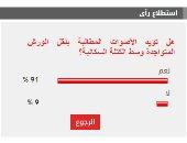 %91 من القراء يؤيدون المطالبة بنقل الورش المتواجدة وسط الكتلة السكانية