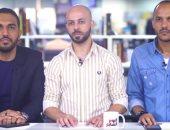 عفروتو لـ تليفزيون اليوم السابع: الأهلي قادر على الفوز رغم أجواء رادس