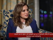 وزيرة الإعلام اللبنانية: مصر تسير على الطريق الصحيح.. ونموذج يحتذى به