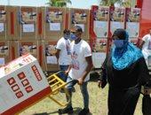 الداخلية تقدم مساعدات لأسر السجناء والمفرج عنهم تحت رعاية الرئيس السيسي..صور
