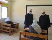 اليوم انطلاق أعمال تصحيح الشهادة الثانوية الأزهرية فى 16 مركزا