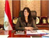 رانيا المشاط: ملتزمون بالشفافية والحوكمة فى كافة الاتفاقيات مع الشركاء الدوليين