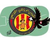 نسر الأهلى يخطف الترجى في رادس بكاريكاتير اليوم السابع