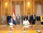 """بروتوكول تعاون بين الإنتاج الحربى و""""المجلس القومى للمرآة"""""""