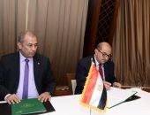 رئيس جامعة أسيوط يوقع بروتكول تعاون مع شركة حلوان للصناعات الهندسية