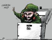 """كاريكاتير سعودى يصور فوز """"رئيسى"""" فى الانتخابات الإيرانية بمثابة فوز للحرس الثورى"""