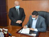 نتيجة الشهادة الإعدادية فى محافظة الدقهلية بالاسم ورقم الجلوس