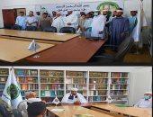 افتتاح مكتب فرعى جديد بزليتن الليبية لمنظمة خريجى الأزهر