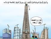 البرج الأيقوني بالعاصمة الإدارية.. ارفع راسك فوق وقول تحيا مصر
