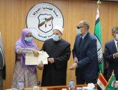 مفتى الجمهورية يسلم جائزة الدراسات الإسلامية للفائزين بجامعة جنوب الوادى