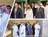 رسالة وزراء الإعلام العرب من متحف الحضارة: مصر عادت شمسك الذهب.. فيديو
