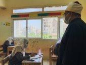 طلاب القسم العلمى يؤدون اليوم امتحان مادة الديناميكا بالثانوية الأزهرية