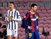 قرعة دوري أبطال أوروبا تمنع مواجهة ميسي ورونالدو فى دور المجموعات