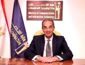 وزير الاتصالات يعلن عن 4 خدمات للأحوال المدنية عبر منصة مصر الرقمية