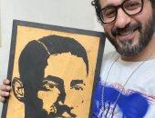 """""""أراك دائمًا فى منامى"""" أحمد حلمى يحتفل بعيد الأب بصورة رسمها لوالده من 25 سنة"""