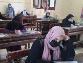 بدء اختبار الديناميكا لطلاب العلمى فى ثالث أيام امتحانات الثانوية الأزهرية