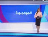 مستشار البنك الدولي السابق: حجم التبادل الاقتصادى بين مصر واليونان زاد 30%