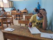 """استعد للامتحان.. """"اليوم السابع"""" يقدم أقوى مراجعات ليلة الامتحان للثانوية العامة 2021 فى الديناميكا لغات.. شرح وافٍ لأجزاء المقرر.. وأهم الأسئلة المتوقعة.. ونماذج إجابات مبسطة لأفضل الأساتذة"""