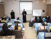 """الكنيسة الكاثوليكية تنظم دورة """"شباب الميديا"""" لتعليم مهارات الحاسب الآلى.. صور"""
