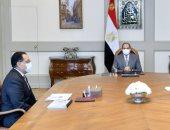 الرئيس السيسى يتابع جهود وزارة التعاون الدولى مع الشركاء الدوليين