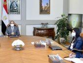 """الرئيس السيسى يوجه """"المشاط"""" بالاستخدام الأمثل لحزم التمويل وحوكمة إدارتها"""
