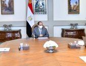 الرئيس السيسى يوجه بتطوير وميكنة منظومة الصوامع والمخازن الاستراتيجية بالجمهورية