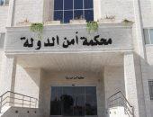 وكالة الأنباء الأردنية: النائب العام يصادق على قرار الظن بقضية النائب أسامة الرحيل