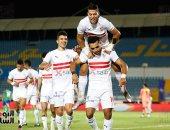 جدول ترتيب الدوري المصري الممتاز .. الزمالك يتصدر