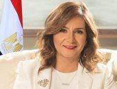 وزيرة الهجرة: 38 شركة طيران تعمل على إعادة المصريين العالقين فى الإمارات