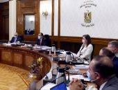 الحكومة تناقش 100 إجراء ضمن الخطة المقترحة للنهوض بالصناعة وتنمية الصادرات
