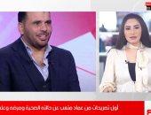 أول تصريحات من عماد متعب عن حالته الصحية ومرضه وعلاجه بالخارج.. فيديو
