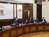 بدء اجتماع مجلس الوزراء لمتابعة عدد من الملفات