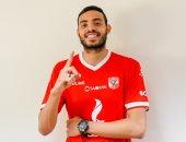 الأهلي يتعاقد مع محمد محسن من الزمالك لتدعيم فريق الطائرة