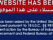 أمريكا تعلن استيلاءها على عشرات المواقع الإلكترونية التابعة للتلفزيون الإيرانى