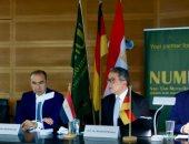 العنانى متحدثا رئيسيا بالمائدة المستديرة لمؤسسة الشرق الأوسط والأدني الألمانية