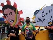 محاربة شبح كورونا.. احتجاجات البرازيل ضد الرئيس للمطالبة بتوفير اللقاح