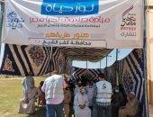 صندوق تحيا مصر: 80% من مشكلات ضعف الإبصار يمكن تلافيها وعلاجها مبكرا