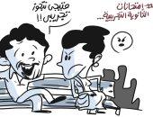 اختبار الثانوية العامة التجريبي في كاريكاتير اليوم السابع