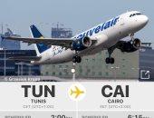 ننشر أول صور لطائرة بعثة فريق الترجى التونسى قبل وصولها القاهرة