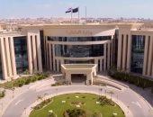 إبعاد مواطن تونسى الجنسية خارج البلاد لأسباب تتعلق بالصالح العام