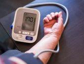 7 طرق لتقليل التوتر والحفاظ على استقرار ضغط الدم.. خليك رياضى وقلل العصبية