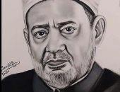 """""""مينا """"من أسيوط يرسم بورتريه لشيخ الأزهر الإمام """"الطيب"""""""