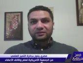 اعرف قصة مصرى فاز بجائزة التميز العلمى من الجمعية الأمريكية لوظائف الأعضاء