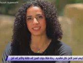 """""""مصر تستطيع"""" يبرز قصة فتاة فشلت فى حمل شنطة فتحولت لبطلة تحمل 100 كيلو"""