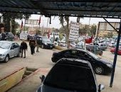 تعرف على إجراءات نقل ملكية السيارات من خلال بوابة مرور مصر