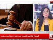 بسبب الميراث.. تفاصيل الحكم على مجدى عبدالغنى بالحبس سنة