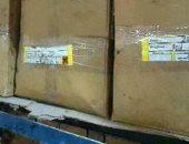 ضبط مصنع كيمياويات بالعاشر يستخدم خامات إنتاج منتهية الصلاحية ومجهولة المصدر