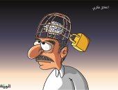 كاريكاتير سعودى يسلط الضوء على أزمة الانغلاق الفكري