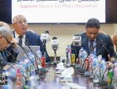 المجلس الأعلى للإعلام يستضيف وزير الزراعة فى جلسة مفتوحة.. صور