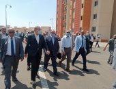 محافظة القاهرة تسلم 637 أسرة وحدات مفروشة بمدينة معا